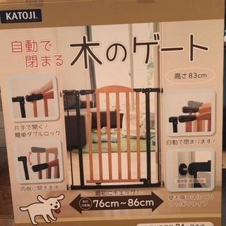 カトージ KATOJI 木のゲート ジャンク