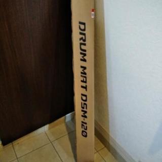 ドラムマットDSM120 新品