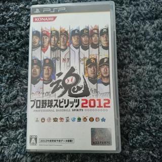 プロ野球スピリッツ  2012  【魂】