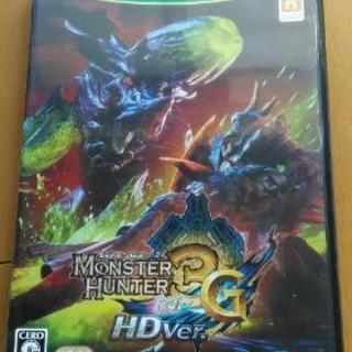WiiU モンスターハンター3G HD ver.