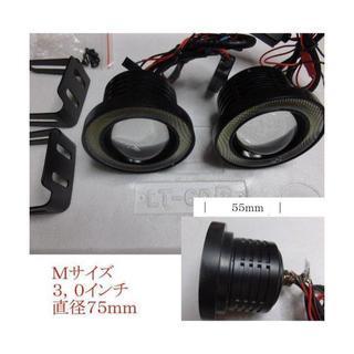 Mサイズ 3,0インチ LEDフォグランプ 12v 10W 70...