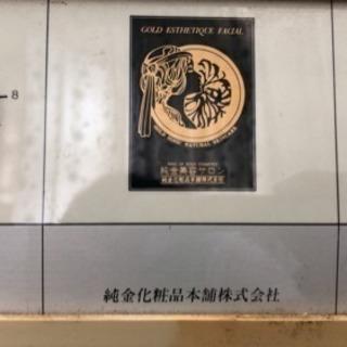 【無料・0円】フェイシャルスチーマー(中古・ジャンク扱い) − 東京都