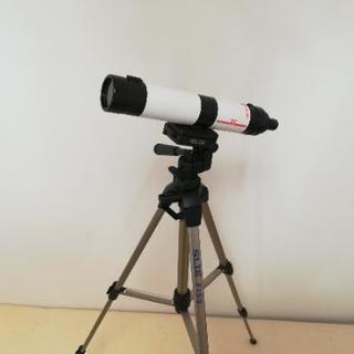 三脚付き望遠鏡セット