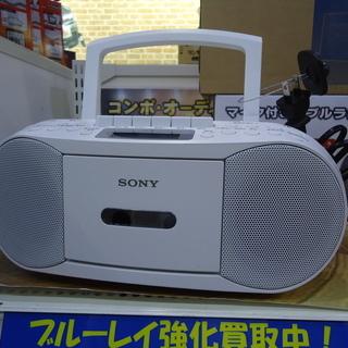 【エコプラス小倉南】SONY CDラジカセ CFD-S70 中古品