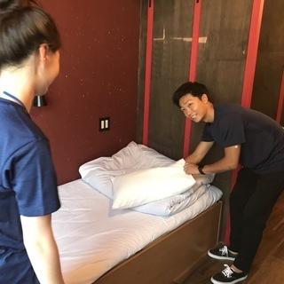 【給与翌日払い対応可、1日2時間~、週1回~OK】ホステル清掃アル...
