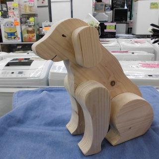 木製 犬の置物 札幌 西岡店