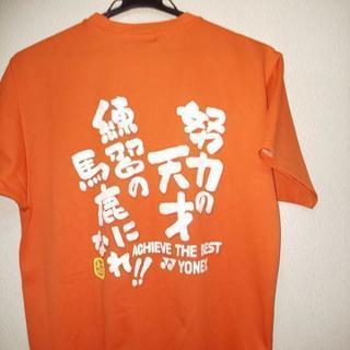 YONEX Sサイズ Tシャツ バドミントン 直しあり