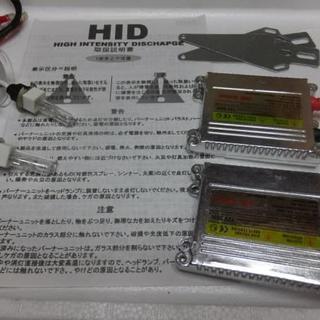 HIDキット 超薄型 ショート H3C 35w 55w