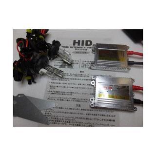 超薄型 HIDキット H4 Hi(ハロゲン)Lo(HID)