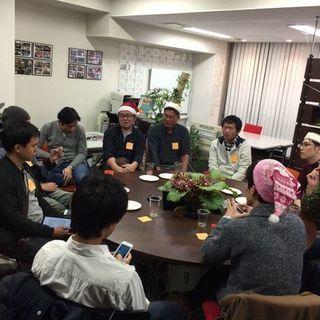 クリスマスパーティー Christmas party with l...