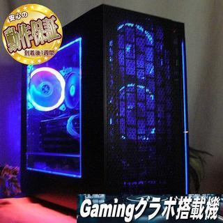 i5-4460+GTX780+新品SSD☆PUBG/Ark/FFX...
