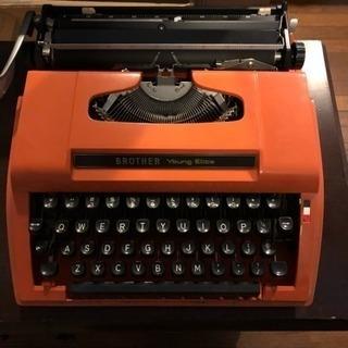 タイプライター(ブラザー製完動品)