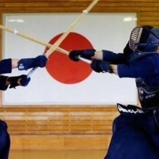 ✨✨🌈⭐️元(現)剣道部の人集合ーっ⭐️共通の話題からの友達作り🌈✨✨