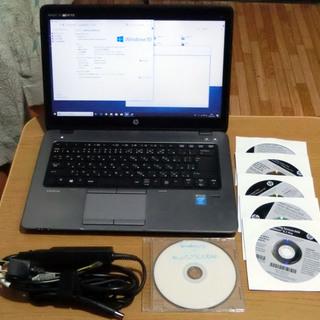 新品 SSD(CFD)(3年保証) 240GB HP Elite...