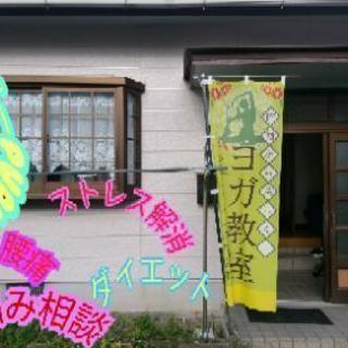 YOGAセラピーPURUSHA 田辺市でヨガ 田辺でヨガ教室