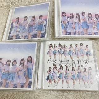 AKATSUKI(アイドルカレッジ)