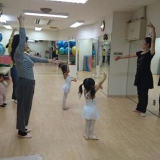 🌈3、4歳のお子様とママ限定!バレエ&チアダンスを親子で!