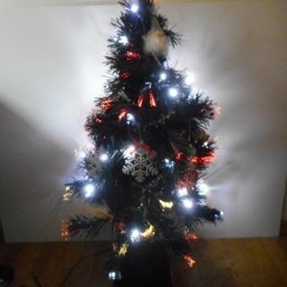 クリスマストウインクルファイバーツリー 90cm