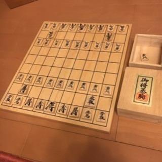 将棋 折りたたみ式