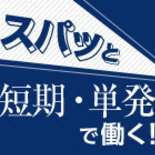 【姉ケ崎】IT機器解体&撤去(平日のみ12/3~ 2週間程度)※...