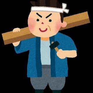 伊丹市・尼崎市・川西市在住の大工さん!是非ご連絡ください!