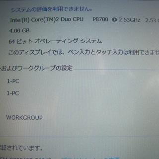 Windows7  ノートパソコン NEC  PC-VY25AAZ7A すぐに使用できます − 千葉県
