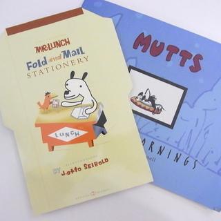 犬 かわいい 簡単な英語の本 便箋(封筒)ステーショナリー 子供...