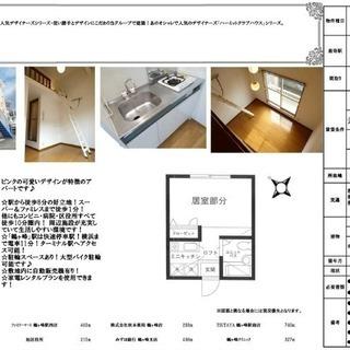 ☆R.AGENT☆No.022☆