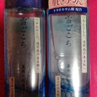 ロート製薬 雪ごこち【化粧水・乳液】