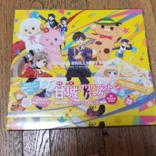 甘城ブリリアントパーク Blu-ray BOX