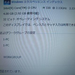 Core i3 ノートパソコン 富士通 BIBLO NF/G60T  すぐに使用できます − 千葉県