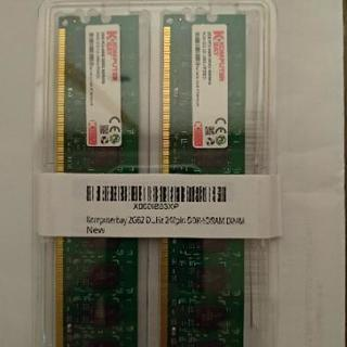 売ります。Komputerbay 2GBメモリ2枚組 DUAL デスクトップパソコン用 増設メモリ2枚組 DDR2 PC2-6300 PC2-6400 800MHz 240pin DDR-SDRAM DIMM - 八千代市