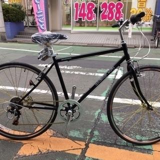 完売【アウトレット】700Cクロスバイク アルバートホール