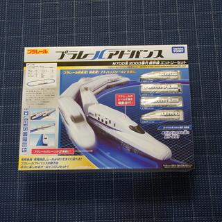 【未使用品】 プラレール アドバンス N700系3000番代新幹...