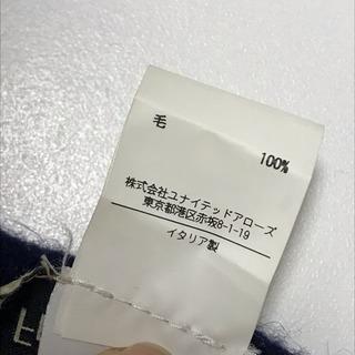 UNITED ARROWS購入FERRUCCIO VECCHIニットキャップ − 神奈川県