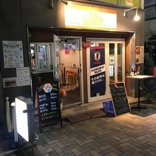 浅草 ダイニングバー サニー!!