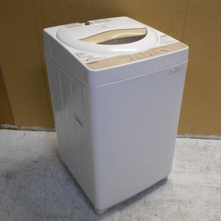 東芝 全自動洗濯機 AW-5G3 『美品中古』【リサイクルショップ...