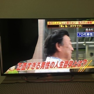 液晶テレビ(ジャンク)