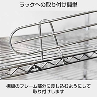 新品⭐︎ルミナス 25㎜ 便利パーツ 残2本 25SB090♡おまとめ割引1,200円♡ - 家具