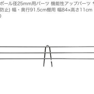 新品⭐︎ルミナス 25㎜ 便利パーツ 残2本 25SB090♡おまとめ割引1,200円♡ - 名古屋市