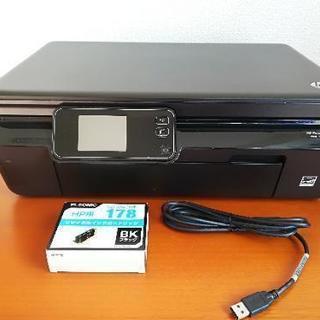 プリンター HP Photosmart 5520 【ジャンク品】