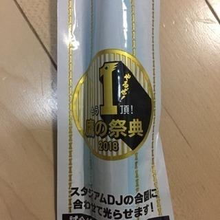 レア★鷹の祭典 東京 限定グッズ 5点セット - 台東区