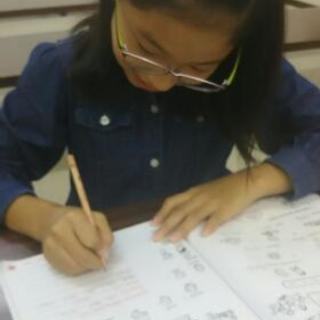大学受験まで使える学習塾です!