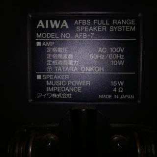 AIWA スピーカー AFB-7 − 千葉県
