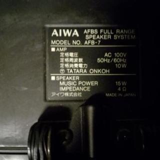 AIWA スピーカー AFB-7 - 楽器