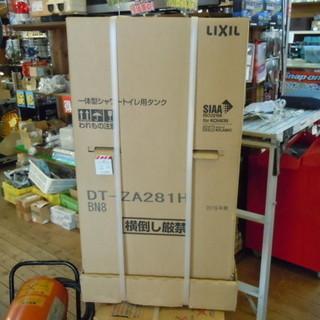 【JR-26】リクシル LIXIL 一体型シャワートイレ用タンク...