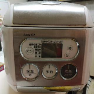 SANYOマイコンジャー炊飯器