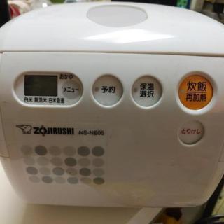 【美品】象印マイコン炊飯ジャー