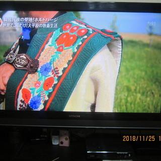 値下げしました HITACHI デジタルハイビジョンプラズマテレビ...