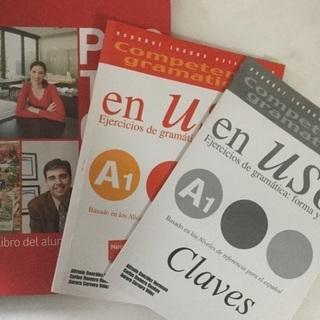 スペイン語教科書譲ります